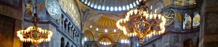 Inside Hagia Sophia.