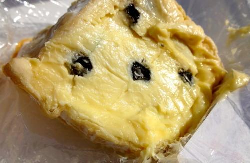 Saint Geric Cow Cheese.