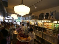 Inside Russ & Daughters.