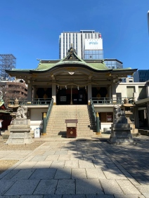 Namba Shrine.